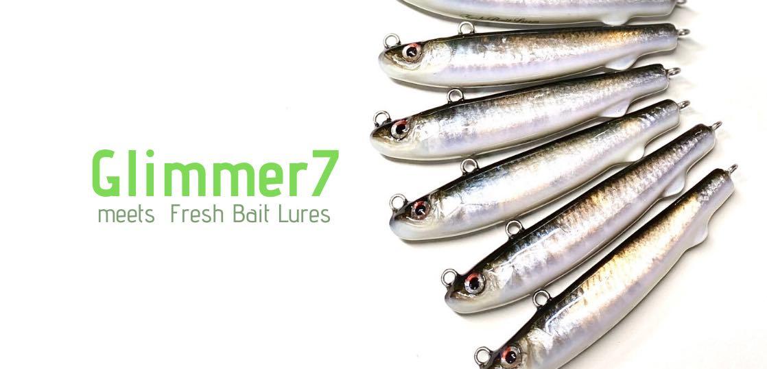 オイカワ魚銀皮カスタム(グリマー7)をリリースします